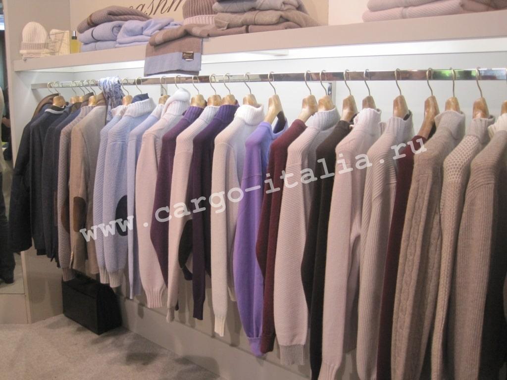 Брендовая одежда из италии доставка