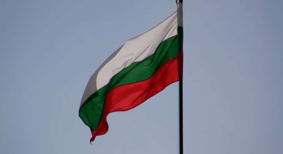 Доставка из Болгарии в Россию